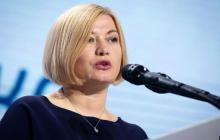 Геращенко разгромила телеканалы Медведчука за телемост с Россией: что требует вице-спикер Рады