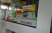 """Луганчане жалуются, что в разгар пандемии не могут купить антибиотики: """"Лекарства только для своих"""""""