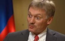 У Путина ответили Зеленскому на выступление о возврате Крыма