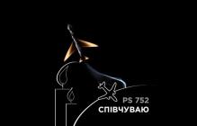 """""""Ангелы рейса PS752 возвращаются"""", - онлайн-трансляция прибытия в Киев тел жертв Boeing 737"""