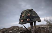 Очередной шаг к победе Украины: террористы Донбасса понесли большие потери