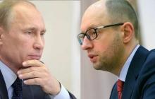 """Яценюк рассказал о встречах с Путиным, его """"формуле"""" России и КГБшных технологиях"""