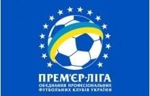 Чемпионат Украины. Турнирная таблица УПЛ и расписание матчей 7-го тура