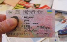 В Украине появятся новые водительские права и техудостоверения