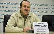 Убийство депутата Самарского в Северодонецке: появилось пять версий громкого ЧП, а местные жители в соцсетях выдвинули свое предположение