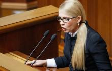 Прослушка Гончарука: Тимошенко выступила с призывом к новой власти