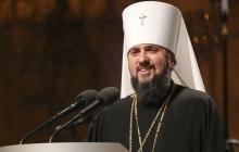 Епифаний на пути к мировому признанию: митрополита ПЦУ трогательно поздравили 30 грузинских интеллектуалов и богословов