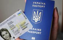 Украина окончательно прощается с паспортами-книжками - детали нового законопроекта