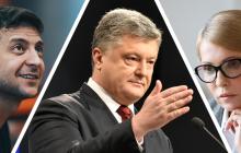Выборы президента Украины: определился лидер, он может выиграть уже в первом туре – результаты опроса