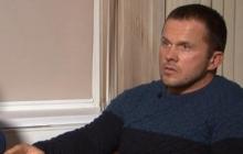 Второй отравитель Скрипалей - герой России: награда также присвоена за незаконные действия в Украине