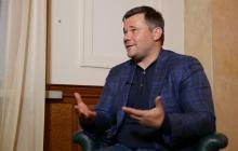 Андрей Богдан открыто рассказал о своих отношениях с олигархом Коломойским