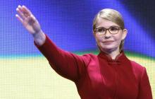 """Тимошенко анонсировала """"войну"""" закону о банках: """"Он направлен против суверенной Украины"""""""