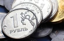 Провальный аукцион российского Минфина обвалил рубль - в Москве готовятся к худшему