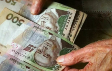 Украинцы смогут передавать пенсию по наследству: что для этого нужно