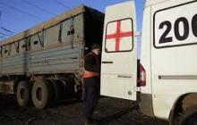 На Донбассе ликвидирован главарь боевиков, громкие подробности: ситуация в Донецке и Луганске в хронике онлайн