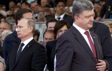 """Окончание войны: стало известно, где встретятся Путин и Порошенко на переговорах """"Нормандской четверки"""""""