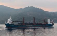 Украинские патрульные корабли типа Island уже прошли Босфор и направляются к Одессе