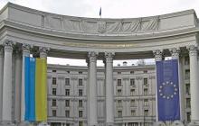 МИД Украины срочно запросил разговор с Лавровым: Кулеба выступил с пояснением