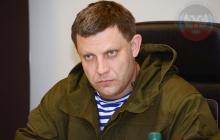 Амбициозный проект убитого Захарченко в Донецке закрывают: появилось фото