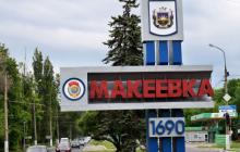 Что случилось в Макеевке: главные причины катастрофы