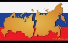 Россия - все будет только хуже: в Сети рассказали, чем нынешняя РФ напоминает СССР перед распадом