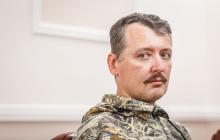 Стрелков не уследил за языком и рассказал, как начинал войну, - этого признания террористу не простят