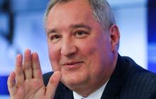 """Рогозин пообещал жителям Владивостока шоу: """"Это будет эффектно и привлекательно"""""""