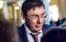 Луценко выдвинул экс-послу США в Украине Йованович обвинения во лжи и клятвопреступлении