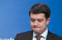Голосование за особый статус Донбасса: в партии Зеленского сделали неожиданное заявление