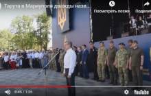 """В Мариуполе Тарута два раза публично назвал украинских солдат """"боевиками"""": появилось скандальное видео"""