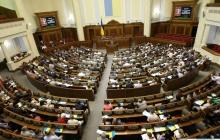 Изменения в Конституцию по НАТО и ЕС: стало известно, кто из нардепов не поддержал закон, - видео