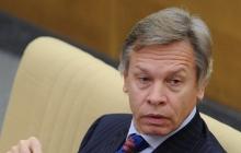 """США задели Кремль """"за живое"""": Пушков """"накатал"""" аж 3 возмущенных твита из-за обвинений ГРУшникам"""