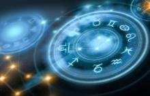 Астролог Глоба: до 20 ноября ждите сюрпризов и неожиданностей