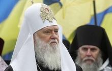 УППЦ возглавит не Филарет: патриарх принял волевое решение по новой церкви Украины
