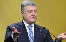 Торговля с ЕС: Порошенко заявил о мощном прорыве Украины