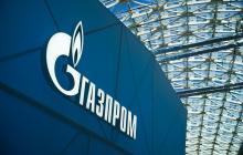 """Украина готовит сюрприз """"Газпрому"""" - сумма иска поразила Кремль"""