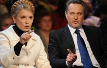 """Тимошенко летала в Австрию на встречу с Фирташем? Теперь мы будем наблюдать серьезное партнерство между """"Батькивщиной"""" и """"Оппозиционным блоком"""", - Черновол"""