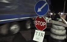 В течение десяти дней украинские водители беспрепятственно вернутся домой из России