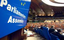 """Латвия и Литва """"объявили бойкот"""" российской делегации в ПАСЕ, поддержав Украину"""