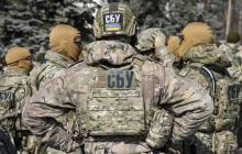 Россиянин хотел взорвать военный объект: СБУ накрыла диверсанта в Черкасской области