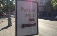 Крым на пятый год оккупации: россиянину, желающему переехать на полуостров объяснили, что его ждет на самом деле
