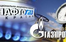 """Суд Швеции загнал """"Газпром"""" в угол: корпорация РФ обязана начать выплату более $2,6 млрд """"Нафтогазу"""" Украины"""