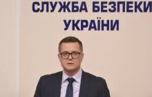 Скандал в СБУ: в кабинете Баканова обнаружили средства прослушки