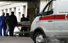 В Дагестане во время Масленицы расстреляли толпу людей: очевидцы опубликовали видео, много погибших и раненых - кадры