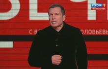 """""""Слушай, Киев, ты вали отсюда!"""" - Соловьев """"взорвался"""" в прямом эфире из-за скандальной темы"""