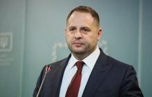 """""""Украина должна об этом знать"""", - """"слуга народа"""" Лерос рассказал про новую порцию """"пленок Ермака"""""""