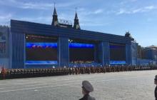 Генеральная репетиция парада Победы в Москве. Прямая видео трансляция