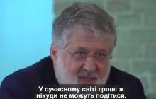 """Коломойский рассказал, когда вернет Украине выведенные из """"Приватбанка"""" деньги: видео"""