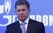 """""""Газпром"""" на грани: россиянам перестали давать кредиты на Западе из-за Украины - подробности"""