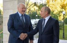 Соотношение рук Лукашенко и Путина попало в Интернет: это надо видеть